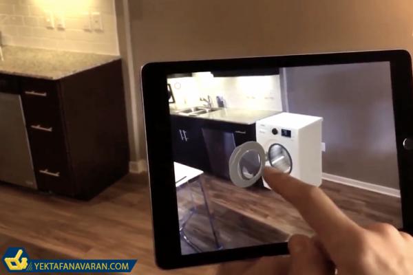 Animated-Washing-Machine-in-iPadd-app